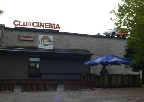 Club Cinema
